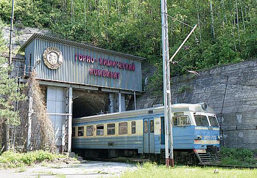 Где находится красноярск-26