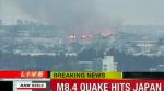 Пожар на Японской АЭС