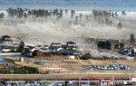 Экология  Тихого океана может пострадать в случае сильного радиационного выброса аварийных японских АЭС