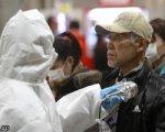 Врачи рассказали о японской радиации и как от нее защититься