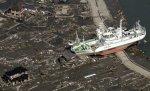 Повреждены все шесть энергоблоков АЭС «Фукусима-1»