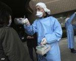 Синоптики отложили до мая приход в РФ радиации из Японии