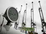 """Уровень радиации в первом энергоблоке АЭС """"Фукусима-1"""" снизился"""
