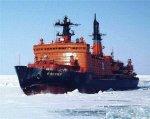 Ледокол «Вайгач» вышел в рейс для продолжения работ по проводке теплохода «Капитан Данилкин».