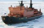 Балтзавод заложит атомоход нового поколения ЛК-60 в середине 2013 года.