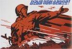 Промышленные предприятия КНДР готовы в любое время перейти в режим работы в условиях военного времени