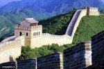 Банк Китая прекратил сотрудничество с Банком внешней торговли КНДР