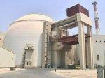 МИД Ирана: Иран намерен отстаивать свое право использовать атомную энергию в мирных целях