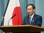 Япония приветствует готовность КНДР к диалогу