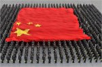 Китай стремится к ядерному паритету с РФ и США