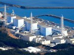 Агентство по ядерному регулированию измерит концентрацию цезия в океане близ «Фукусимы-1»