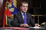 Медведев: Бюджет РФ имеет перекос в сторону финансирования силовой составляющей