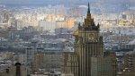 РФ и Израиль обсудили вопросы нераспространения ядерного и химоружия