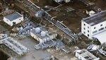 """""""Росатом"""" поможет искать фрагменты ядерного топлива на АЭС """"Фукусима-1"""""""