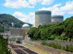 В Японии успешно перезапустили четвёртый реактор АЭС «Такахама»