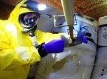 Инцидент с плутонием в Японии отнесли ко второму уровню опасности