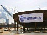 Westinghouse намерена нарастить своё присутствие на украинском рынке