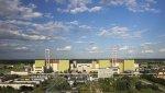 """Венгрия и Россия готовятся к началу строительства АЭС """"Пакш-2"""""""