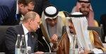 В Саудовской Аравии построят первый ядерный реактор
