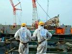 Эксперты МАГАТЭ проверят воду вокруг атомной станции «Фукусима-1»