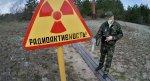Мусин: радиоактивные источники представляют угрозу для Северного Казахстана