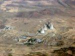 «Турбоатом» изготовил оборудование для Армянской АЭС с опережением графика