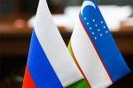 Соглашение между РФ и Узбекистаном по мирному атому вступило в силу