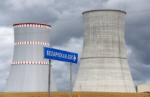 Белорусская АЭС позволит снизить выброс парниковых газов