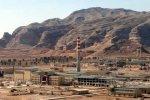 Иран заявил о возобновлении ядерной программы