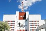 В Свердловской области на Белоярской АЭС отключился от сети четвертый энергоблок