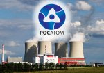 Росатом не получал от Киева просьб обсудить судьбу завода по выпуску ядерного топлива