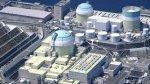"""В Японии перезапустили реактор АЭС """"Иката"""" на западе страны"""