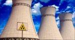 Польша планирует построить несколько АЭС