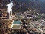АЭС в Казахстане способна выдержать 8-балльное землетрясение